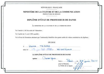 仏政府認定 バレエ教師国家資格
